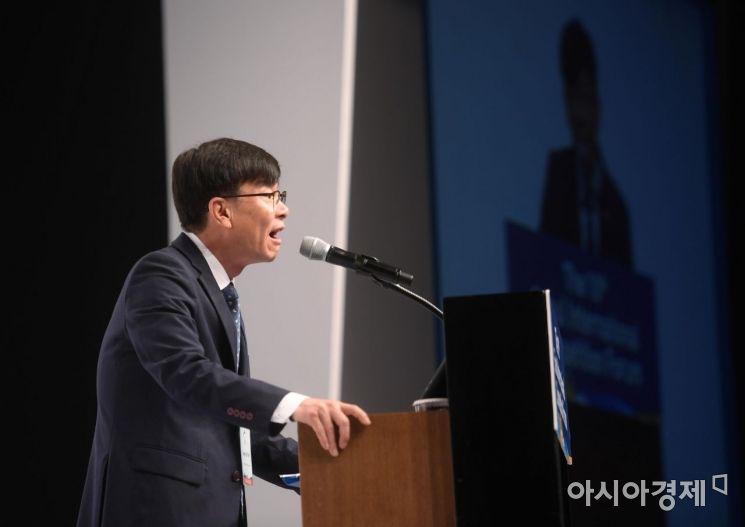 [포토] 국제경쟁포럼 환영사하는 김상조 위원장