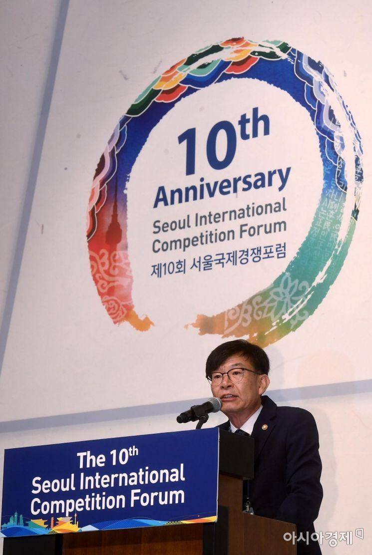 [포토] 개회사하는 김상조 위원장