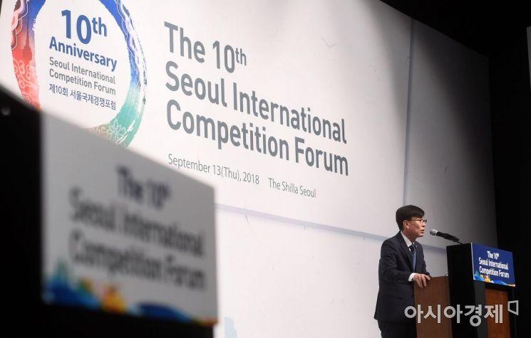 [포토] 국제경쟁포럼 개회사하는 김상조 위원장