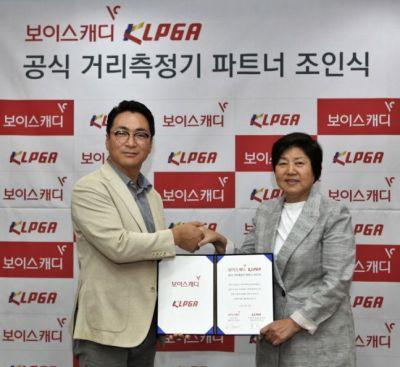 """KLPGA """"보이스캐디와 파트너십"""""""