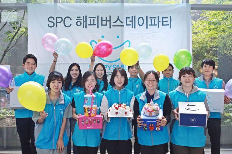 SPC그룹, 전국 60개 지역아동센터에 생일파티 지원