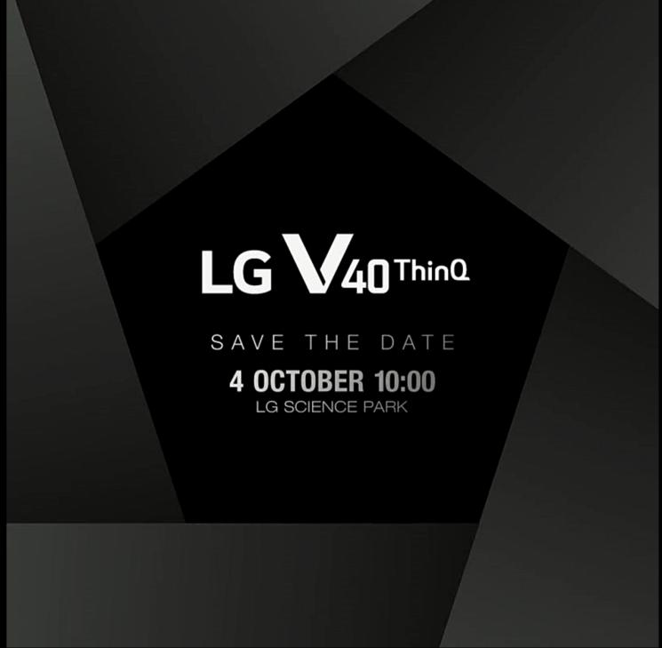 LG전자 'V40 씽큐' 10월 4일 공개 확정