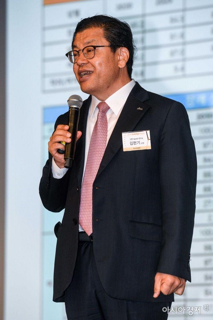 아시아경제 주최로 13일 서울 중구 은행회관에서 열린 '2018 골드에이지 포럼'에서 김현기 신한금융투자 Neo50 연구소장이 '49세! 새로운 50년은 나를 중심으로'란 주제로 발표하고 있다./강진형 기자aymsdream@