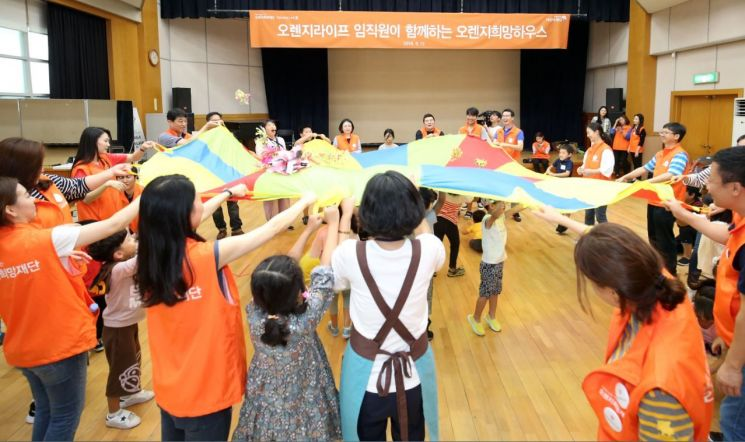 오렌지라이프, 어린이 대상 추석 맞이 한가위 축제