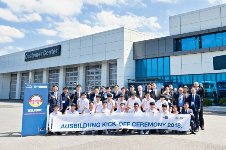 만트럭버스코리아, 독일 기술 인력 프로그램 '아우스빌둥' 1기 출범