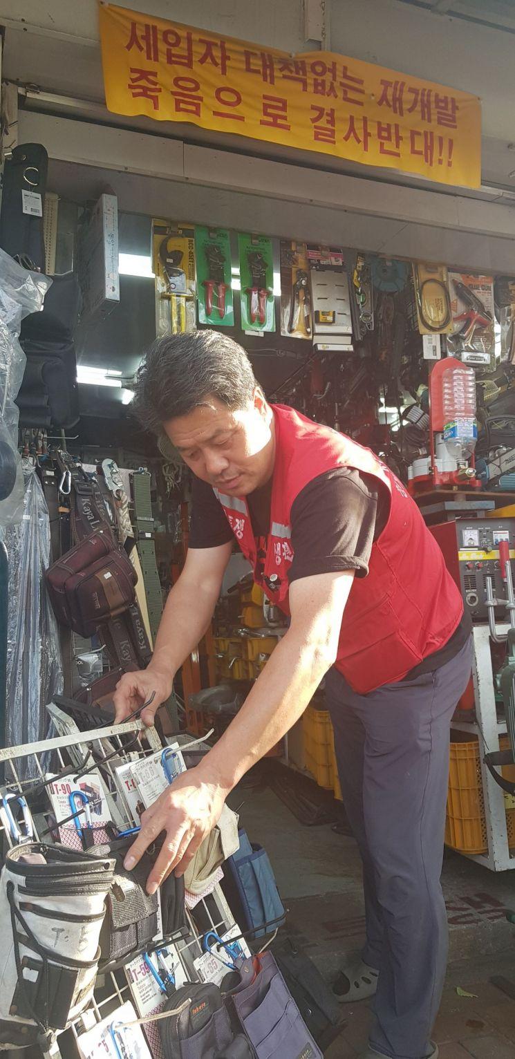 박헌식 선일공구 대표가 점포에서 물건을 정리하고 있다.