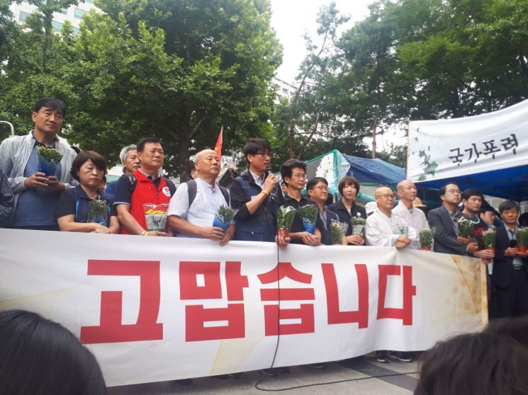 14일 오전 11시경 서울 중구 대한로 앞에서 금속노조 쌍용자동차지부 관계자들이 기자회견을 진행하고 있다.