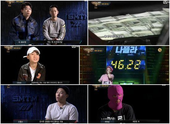 '쇼미더머니 트리플세븐' / 사진=Mnet 방송화면 캡처