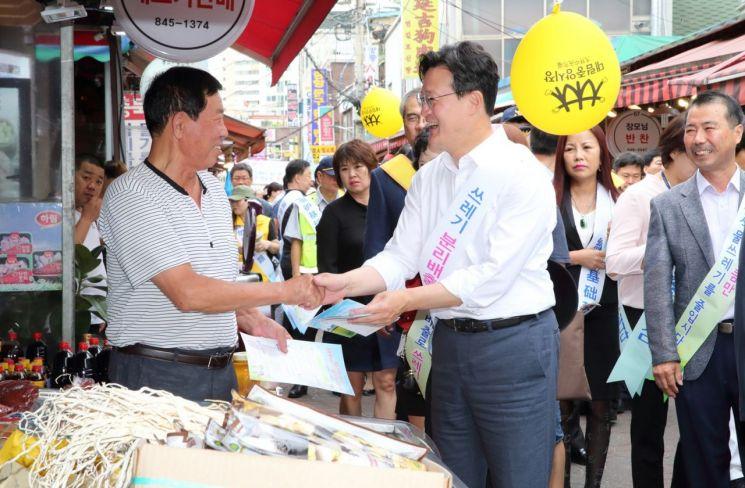 [포토]채현일 영등포구청장 '쓰레기 무단투기 근절' 캠페인