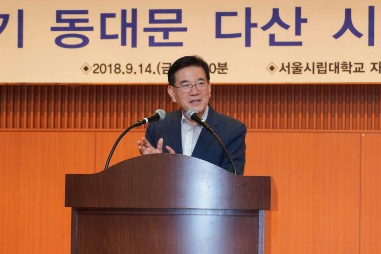 [포토]유덕열 동대문구청장, 제4기 다산 시민대학 입학식 참석