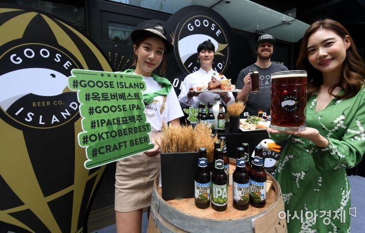 [포토]    Goose Island, October Best beer festival