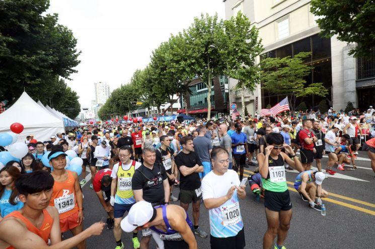 달리기로 기부…강남구 국제평화마라톤대회 개최