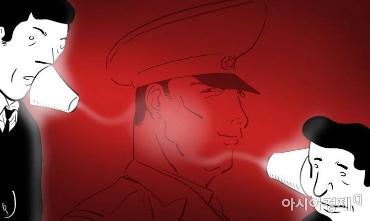 9월 평양 정상회담에 방북했던 청와대 비서진들이 최근 잇달아 휴대폰 번호를 교체해 관심이 집중된 가운데, 당시 서울에 있는 관계자와 통화를 위해 북한 통신망을 이용, 북측에 정보가 노출됐을 가능성이 그 이유로 지적되고 있다. 일러스트 = 오성수 작가