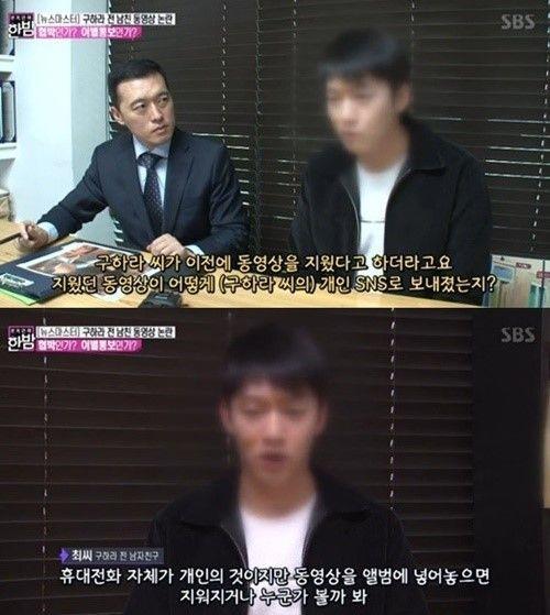 사진=SBS '본격연예 한밤' 방송 화면 캡처