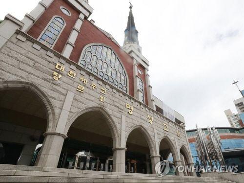 명성교회. 사진=연합뉴스