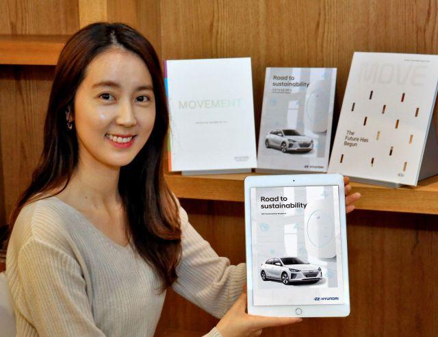 현대차그룹, 美 ARC 어워즈 3개 부문 수상…사회공헌백서 대상