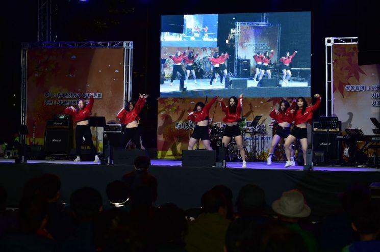 14번째 '홍제천 생명 축제' 열려
