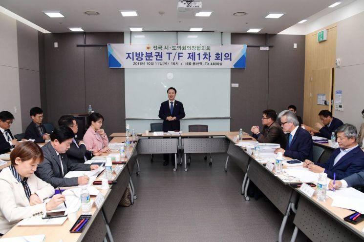 김정태 서울시의원, 전국 17개 시도의회 연합 지방분권TF 단장 선출