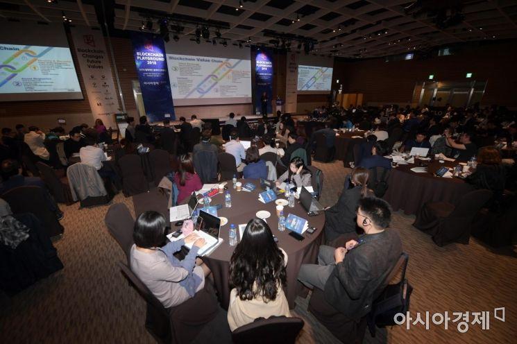 16일 서울 여의도 전경련회관 그랜드볼룸에서 아시아경제 주최로 '2018 블록체인 플레이그라운드'가 열리고 있다. /문호남 기자 munonam@