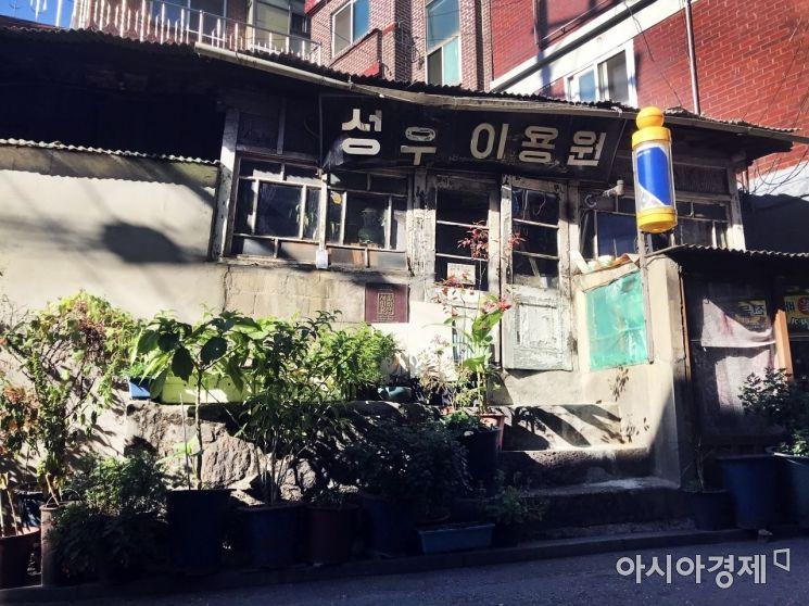 1927년 문을 연 성우이용원은 현재 3대째 가업을 이은 이남열(69) 이발사가 운영 중인 서울에서 가장 오래된 이발소다. 사진 = 김희윤 기자