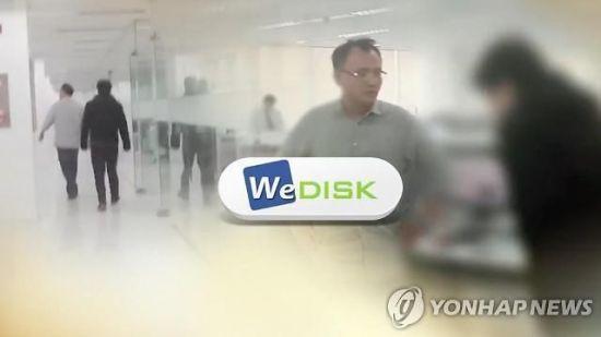 양진호(47) 전 한국미래기술 회장이 전직 직원 강모씨를 향해 폭언 등을 하고 있다. 사진=연합뉴스