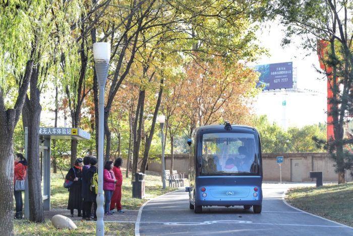 [사진=Baidu]