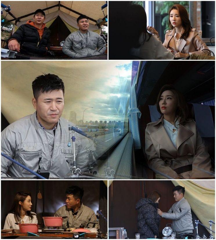 김종민과 황미나가 100일 연애 계약 종료를 앞두고 또 한 번 위기를 맞이한다. / 사진=TV조선 제공
