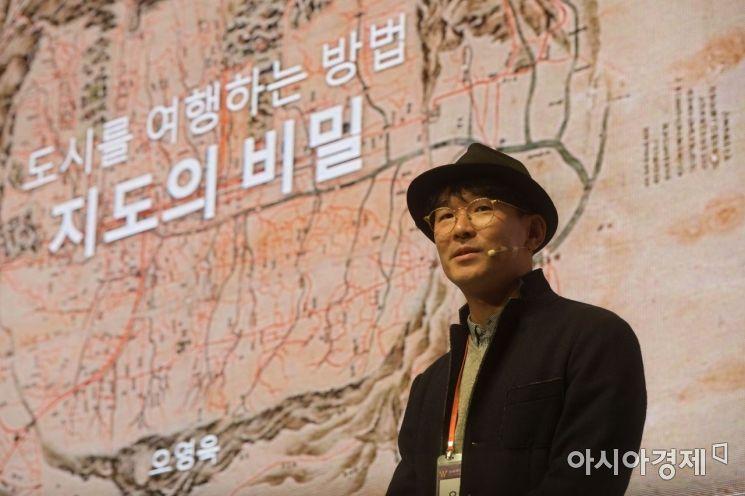 건축가이자 여행작가인 오영욱 오기사디자인 대표가 8일 서울 중구 롯데호텔에서 아시아경제 주최로 열린 '2018 아시아여성리더스포럼'에서 '도시를 여행하는 방법-지도의 비밀'을 주제로 강연을 하고 있다. /문호남 기자 munonam@