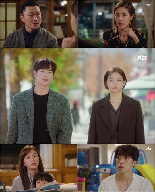'제3의 매력'이 보통 여자 연애 이야기로 공감을 끌어냈다. 사진=JTBC '제3의 매력' 방송 화면 캡처