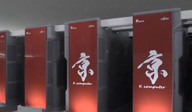 세계에서 가장 비싼 컴퓨터인 일본의 '쿄(京)'를 개발하는데는 무려 1조3400억원이 투입됐습니다. [사진=유튜브 화면캡처]