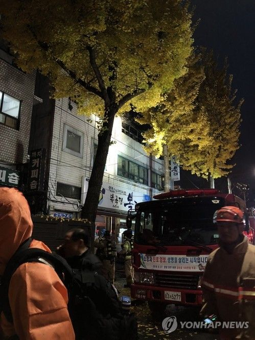 9일 오전 화재가 발생한 종로구 관수동 고시원 모습. (사진=연합뉴스)