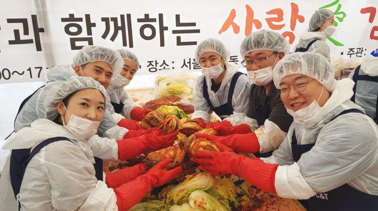 삼성물산 '사랑愛 김장나눔'…김치 2500포기 기증