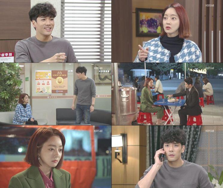 '비켜라 운명아' 박윤재와 서효림의 만남이 펼쳐진다. / 사진=KBS 1TV 제공
