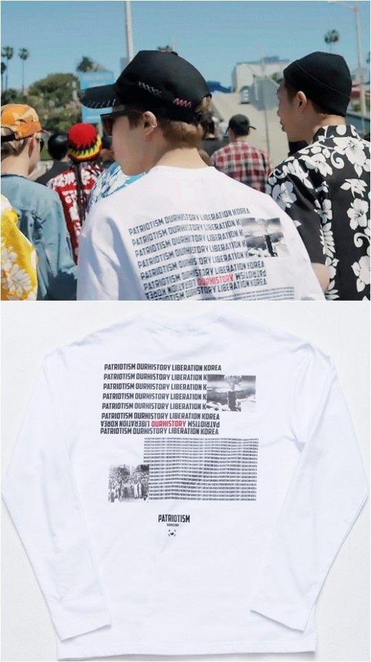 일본 TV아사히, BTS 출연 돌연 취소…지민이 입은 '광복절 티셔츠' 뭐길래