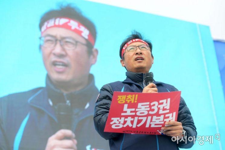 [포토]발언하는 김명환 민주노총 위원장