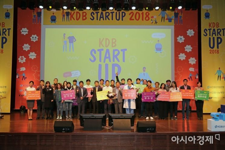 KDB나눔재단은 28일 산업은행 본점에서 우수한 청년창업가를 발굴, 육성해 성공창업을 지원하기 위한 '2018 KDB 스타트업 데모데이'를 개최하였다고 밝혔다.