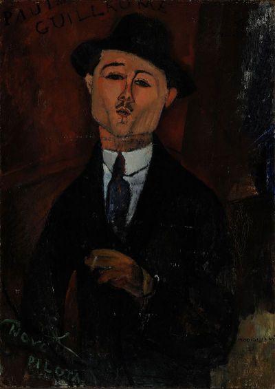 아메데오 모딜리아니, '폴 기욤, 노보 필로타', 1915년 (105 x 75 cm, 오랑주리 미술관, 프랑스 파리)