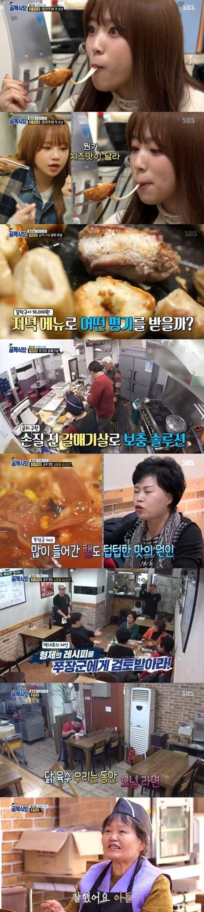 '백종원의 골목식당'이 2주 연속 '자체 최고 시청률'을 경신했다. 사진=SBS 제공