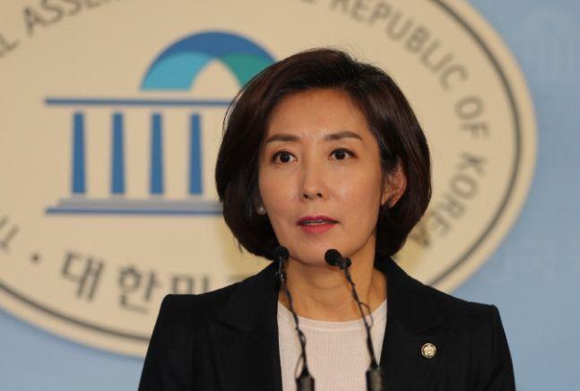 나경원 자유한국당 의원.사진=연합뉴스
