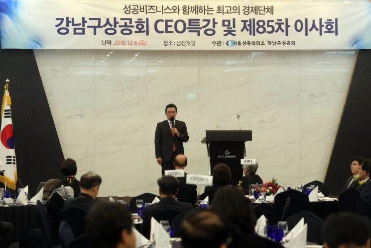 [포토]정순균 강남구청장, 강남구상공회 CEO 아카데미 수료식 참석