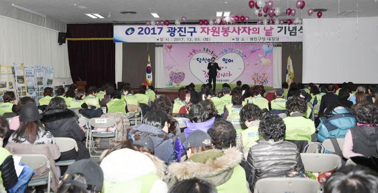 지난해 자원봉사자의 날 행사