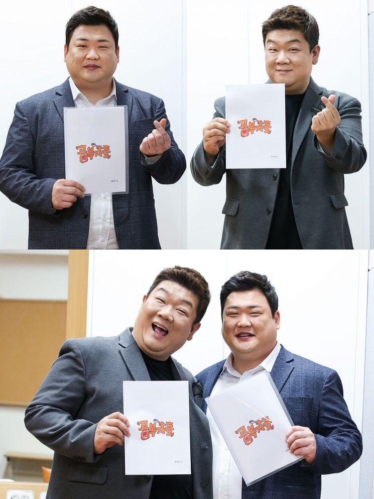 먹방으로 꾸준한 사랑을 받고 있는 개그맨 김준현과 유민상이 이번엔 이른바 '굶방(굶는 방송)'으로 웃음 사냥에 나선다. / 사진=MBC 제공