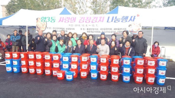 광주 서구 발산마을 사람들, 10년째 뜻깊은 김장 나눔 봉사