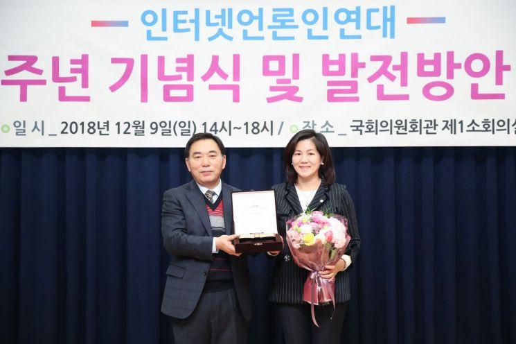 안종숙 서초구의회 의장, 2018 IJC 지역의정발전 공로패 수상