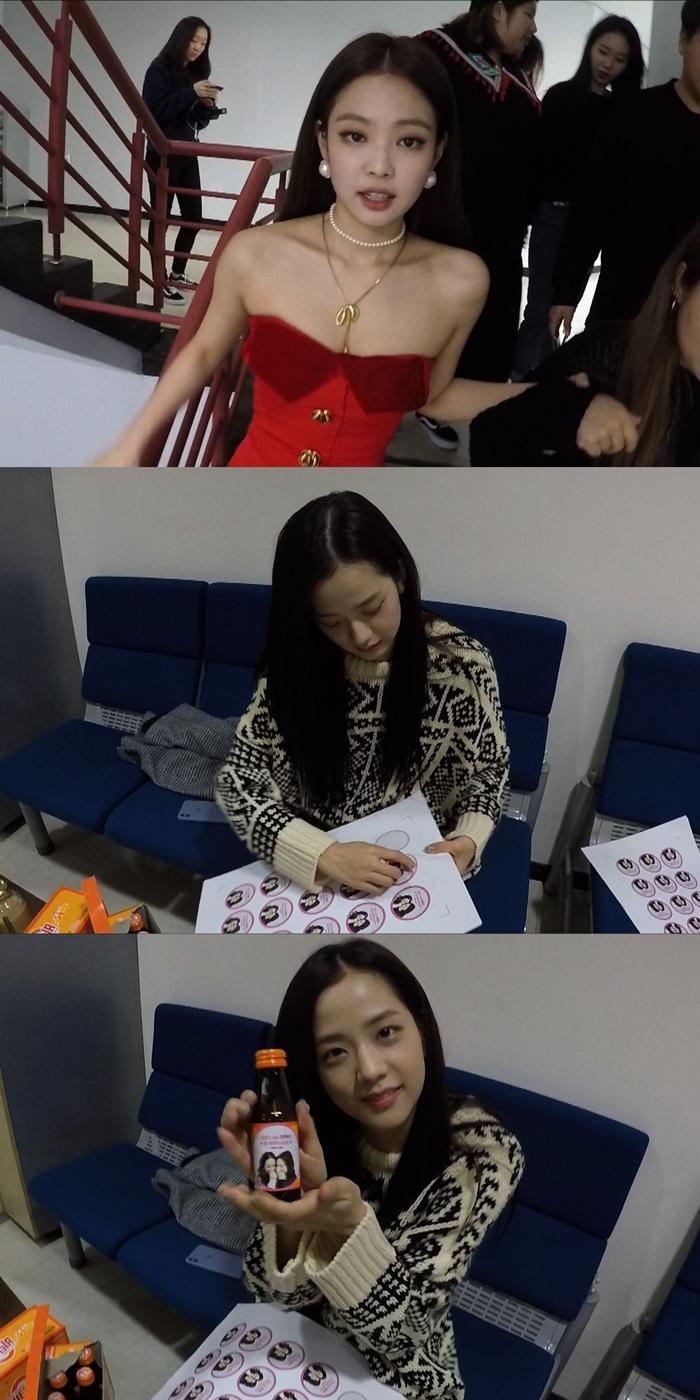 '가로채널' 제니의 솔로 데뷔 무대 비하인드 영상 공개…블랙핑크 특급 우정  - 아시아경제