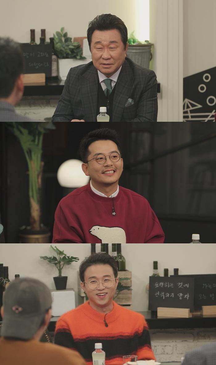 """'인생술집' 유행어 부자들 출연…김준호 """"요즘 개그맨보다 유튜버로 안다"""" - 아시아경제"""