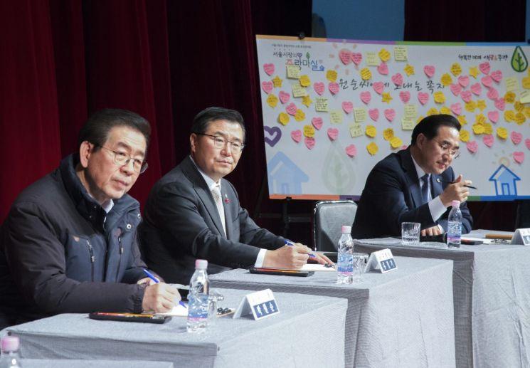 [포토]중랑구, 박원순 서울시장과 함께하는 토크 콘서트 열어 - 아시아경제