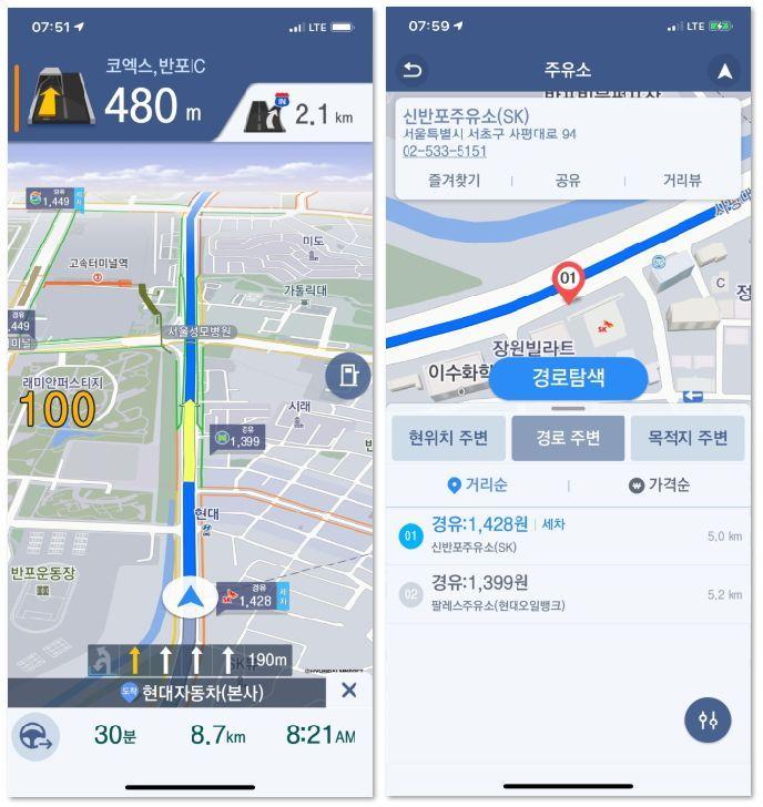 스마트폰 내비 앱 '맵피' 업데이트…전기차 충전소 검색 더 빠르게