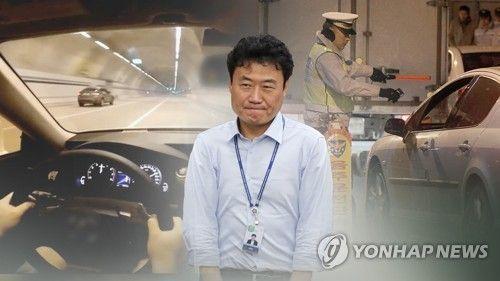 '음주운전' 김종천 전 청와대 비서관 벌금 500만원 - 아시아경제