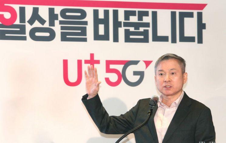 """하현회 LGU+ 부회장 """"5G 10년 먹거리 CES서 찾는다"""""""